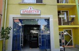 Excellent business for sale just 2km from the Airport in Sarafovo quarter!